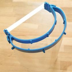 Protective visor medium